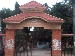 Mahendra Moranga Campus Biratnagar Bachelor of Public Administration BPA college gate