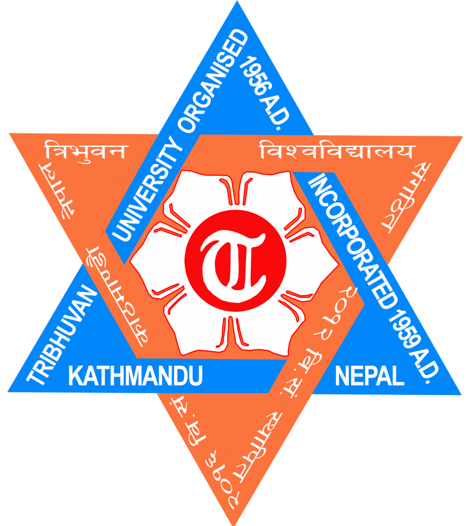 Centran Department of Public Administration (CDPA), Faculty of Management (FoM), Tribhuvan University (TU) original logo with original colors, Public Administration Campus (PAC)