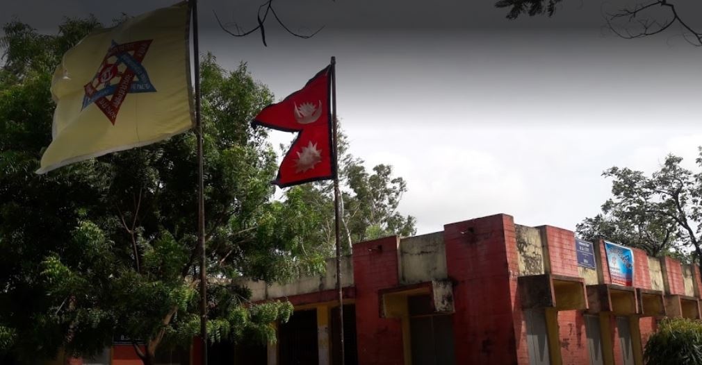 Mahendra Multiple Campus, Banke, Nepalgunj, Western Nepal, Bachelor of Public Administration (BPA) Program and Master of Public Administration (MPA) Building with flag of Nepal